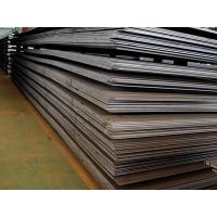 China Sell A588 Grade C / GrK steel plate wholesale