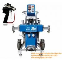 China High pressure PU polyurethane insulation spray foam machine, PU pouring machine wholesale