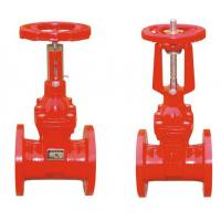 China PN10 PN16 Resilient Seated Gate Valve With Rising Stem For Energetics Pipe wholesale