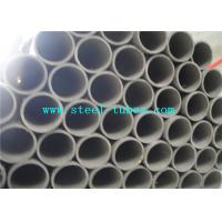 China Alloy Nickel - Base Inconel Tube High Purity Inconel 718 Tubing 1634.4 σB / MPa wholesale