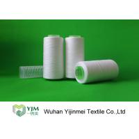 China RW 40/2 Ring Spun RS Polyester Spun Yarn On Plastic Cone Or Sample Testing wholesale