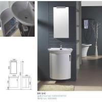 China Bathroom Cabinet (YY-MK 640) wholesale
