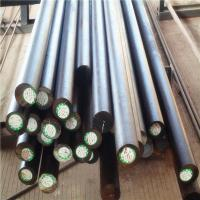 China 1.7225 SCM440 Tool Steel Bar With Diameter 20-150mm High Strength wholesale