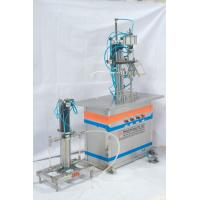 China QGQ automatic high-purity medical oxygen aerosol filler on sale