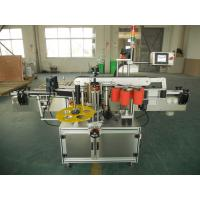 China Glass Round Bottle Adhesive Sticker Labeling Machine 220V / 380V 800W High Efficiency wholesale