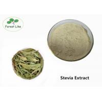 China Food Additives Natural Sweetener Powder Stevia Rebaudiana Leaf Extract wholesale
