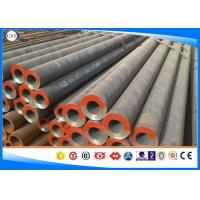 China St52 Carbon Steel Tubing Outer Diameter: 25-800 Mm Wall Thickness 2-150 Mm wholesale