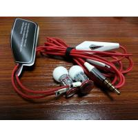 China iBeats Headphones with ControlTalk From Monster wholesale