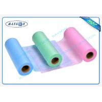 China Customized 100% Polypropylene Waterproof Non Woven Fabric in Medical Textiles wholesale