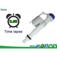 China Time Lapse Bottom Entry Fill Valve To Save More Water , Sanitary Toilet Float Valve wholesale