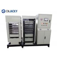 Buy cheap PVC Plastic Card Making Machine , Auto Transfer Hot Press PVC Card Laminator from wholesalers