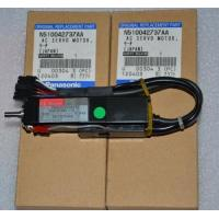 China NPM 15W motor N510043454AA MTNM000171AAP50B02001BXS7D on sale