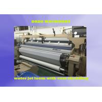 China SD8100 280CM Water Jet Loom Machine For High Gradation Fabrics Weaving wholesale