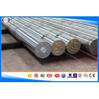 China 21NiCrMo2 / DIN1.6523 Steel Round Bar , DIA 80-1200 Mm Alloy Steel Round Bar wholesale
