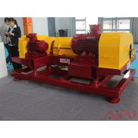 China High flow rate HDD mud decanting centrifuge for sale at Aipu solids wholesale
