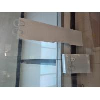 Buy cheap Heat Exchange Parts(Roll bond evaporator),used freezer,regrigerator from wholesalers