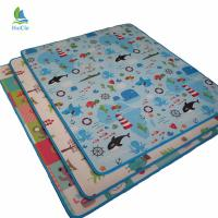 China xpe baby play mat plastic foam cushion For Baby Learning wholesale