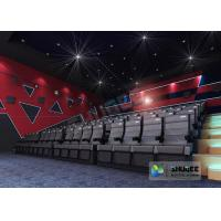 China Dynamic System Of 4D Theater Seats Of  Electric System With Motion 4DM Seats wholesale