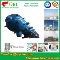 China High Pressure Coal Boiler Mud Drum Longitudinal With Fire Prevention wholesale