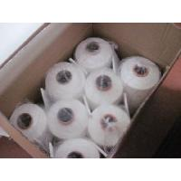 China Polyester Kdk Yarn wholesale