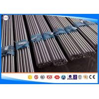 China Metal Cutting High Speed Tool Steels ,  DIN1.3343 HSS Tool Steel Bar Tools wholesale