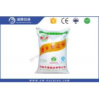 China Laminated White Flour Packaging Bags PP Woven Sacks Non - Delaminating Packaging wholesale