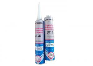 China ISO9001 Pu Construction Adhesive MSDS Moisture Curing Polyurethane Adhesive wholesale