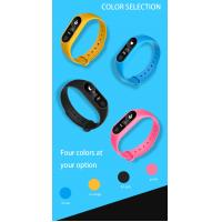 China Multi Colored Smart Movement Bracelet Fitness Tracker Support For Call Reminders wholesale