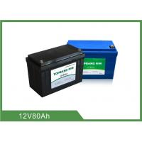 Buy cheap 12.8V 80Ah Floor Srubber Battery Lithium Iron Phosphate Deep Cycle Battery Max 4pcs in Series from wholesalers