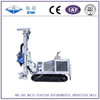 China Mdl-801 Multi-Function Environmental Sampling and Protection Drilling Rig wholesale