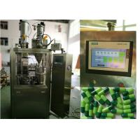 China High Speed Automatic Capsule Filling Machine With Siemens PLC CE Approved wholesale
