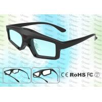 China Light weighted 3D TV IR Active Shutter Glasses wholesale