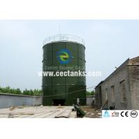 China Double Membrane Roof Glass Lined Steel Tanks With Color Steel Cosy For Cow Dung Biomass Anaerobic Digester wholesale