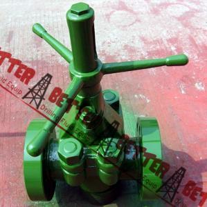 "China BETTER DEMCO DM TYPE MUD GATE VALVE 4"" 5000PSI, XXH BW, STD,Alloy Steel Body, Equal to Cameron J007420-2522110 wholesale"
