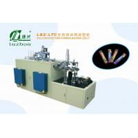 China Full Automatic Ice Cream Paper Cone Making Machine 40-50 Pcs Per Minute Easy Operating on sale