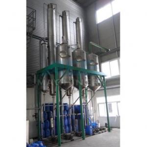 China High Efficiency Sanitary Milk Three-Effect Falling Film Type Vacuum Evaporator wholesale