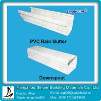 China April Hot Sale White/brown/gray/balck downpipe and rain gutter for plastic drianage system wholesale