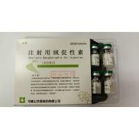 China Chorionic Gonadotrophin for Injection, HCG ,White Powder, USP Standard wholesale