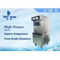 China High Output Commercial Soft Ice Cream Machine with Food Grade Stainless Steel Materials wholesale