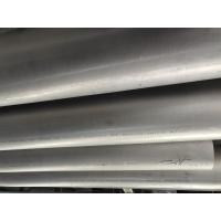 China UNS S31803 273.05*9.27*6000mm Duplex Stainless Steel Pipes 1.65 - 50mm Thickness on sale