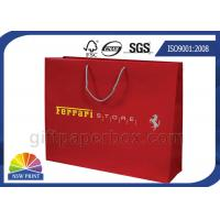 China Luxury Matte Laminated Custom Paper Shopping Bags CMYK Or Pantone Color wholesale