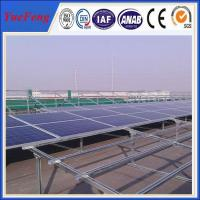 China pv ground mounting system,solar panel mounting brackets,mounting brackets on sale