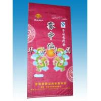 China 3-side Seal Laminated Plastic Pouches Packaging Plum Vivid Printing wholesale