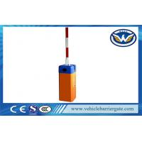 China RS485 Communication Module Both Traffic Barrier Gate of Left And Right Installed wholesale
