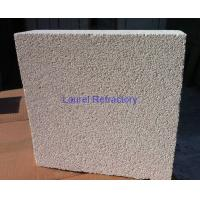 Buy cheap High Purity Insulation Refractory Clay Bricks , Insulating Mullite Brick from wholesalers