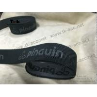 China Black Color Knitted Jacquard Elastic Band Silicone Elastic Tape For Clothing wholesale
