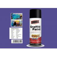 China Xylene Free Fast Drying Spray Paint UV Resistant With Great Control Caps wholesale
