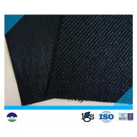 China Monofilament Woven Geotextile  High Filtration wholesale