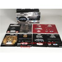 China Rhino 69 Blister Card Packaging 9 x 12cm With Glossy Surface Finishing wholesale