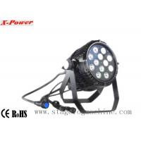 China 12*10W 5 in 1  Stage Led Par Can Lights with Aluminum Die-casting Shell wholesale